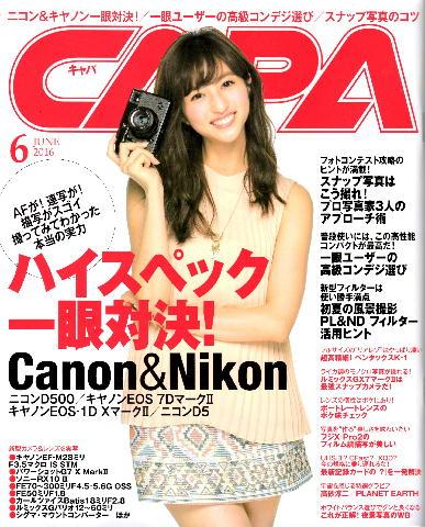 capa051901.jpg