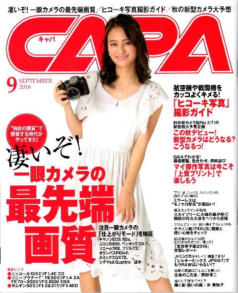 capa160901.jpg