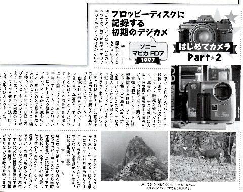 capa17062.jpg