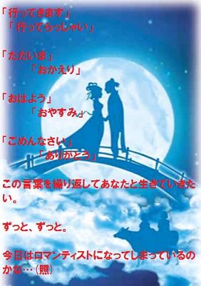 haruna0707.jpg
