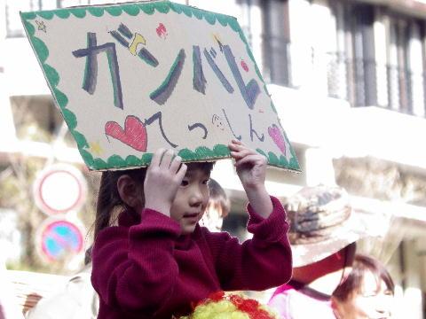 karuta01212.jpg