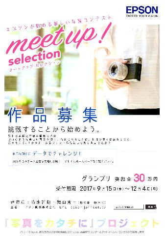 meetup1201.jpg