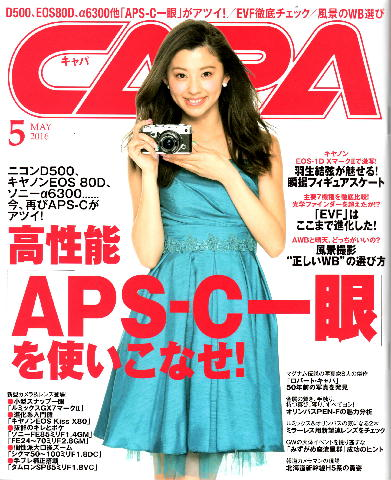 capa0501.jpg