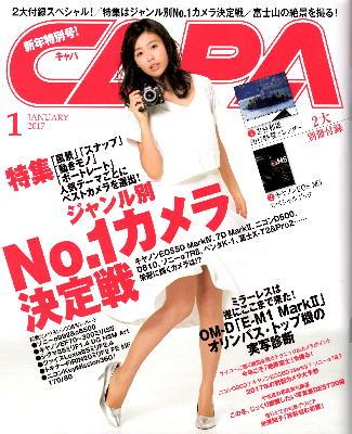 capa17011.jpg