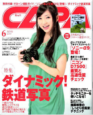 capa17061.jpg