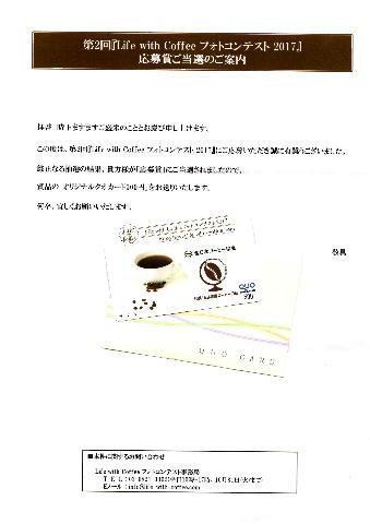 coffee1028.jpg